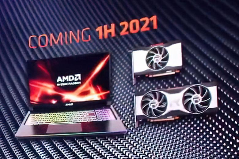 Странности с объёмом памяти будут и у видеокарт AMD. Radeon RX 6700 получит 6 ГБ, а RX 6600 XT — уже вдвое больше