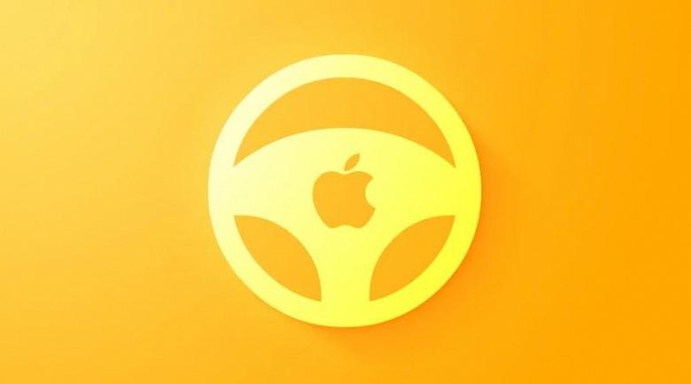 Apple не собирается делать свой электромобиль по-настоящему массовым