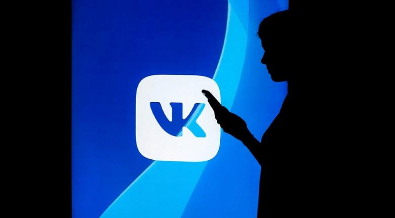 Во «ВКонтакте» запустили фильтр угроз в комментариях
