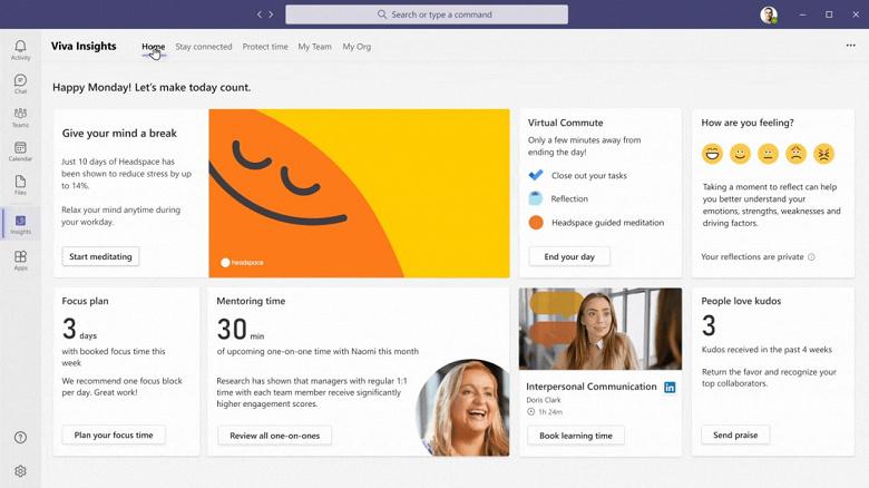 Microsoft представила новый сервис для удалёнки, который заботится об эмоциональном настрое сотрудников