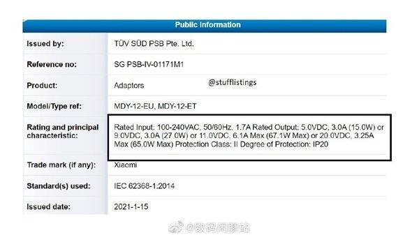 67 Вт вместо 120 Вт. Xiaomi Mi 11 Pro может разочаровать скоростью проводной зарядки