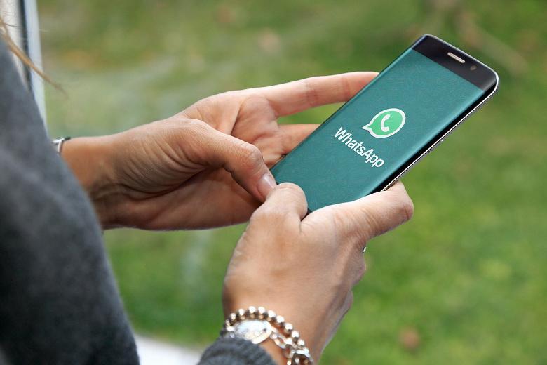 Следующее изменение WhatsApp: в мессенджере поменяли меню отправки мультимедийных файлов