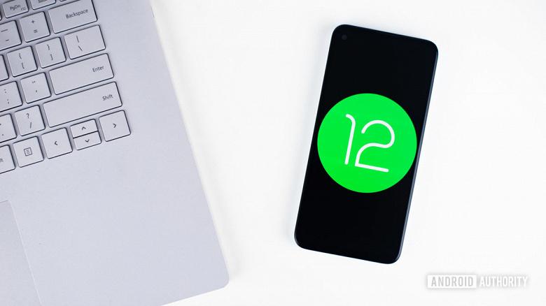 Что скрыла Google: Android 12 отличается от Android 11 заметно больше, чем кажется на первый взгляд