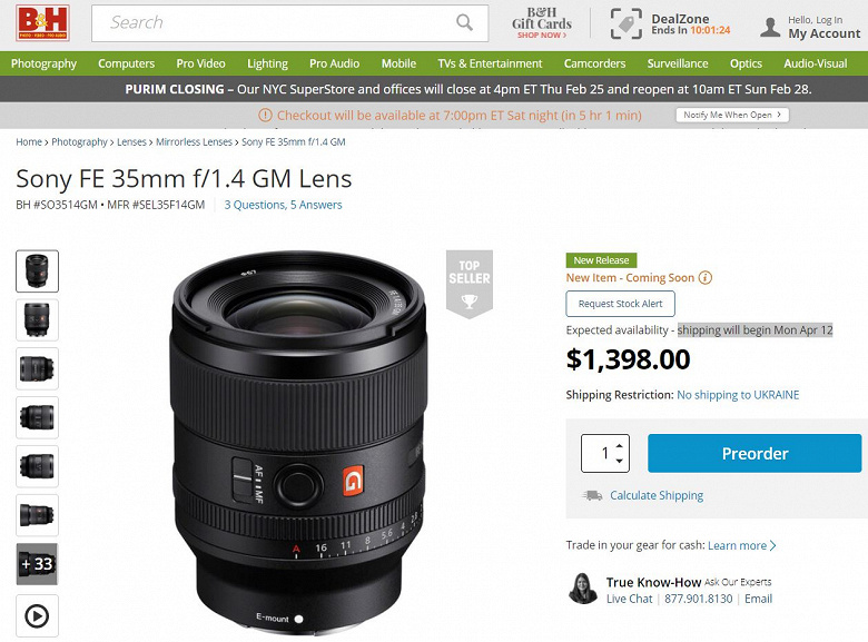 Стала известна новая дата начала поставок объектива Sony FE 35mm F1.4 GM