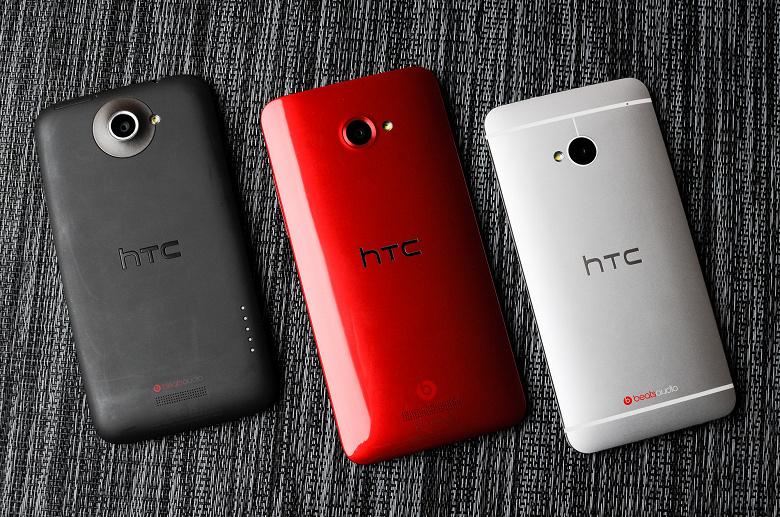 Не стоит забывать об HTC. Компания уже три месяца демонстрирует рост выручки