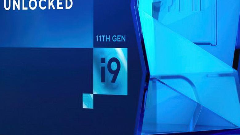 Может ли новый топовый процессор Intel стоить 600 долларов? Новые данные намекают, что линейка Rocket Lake подорожает