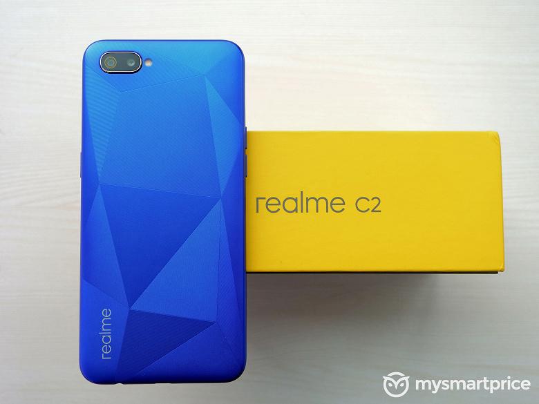 Иногда и Android 10 в радость. Пользователи ультрабюджетного Realme C2, наконец, получили новую ОС и оболочку