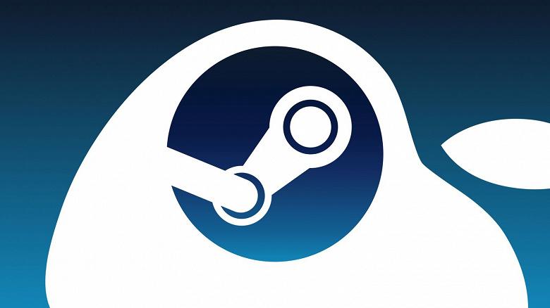 Valve отказала Apple в предоставлении информации, которая нужна купертинскому гиганту для войны с Epic Games