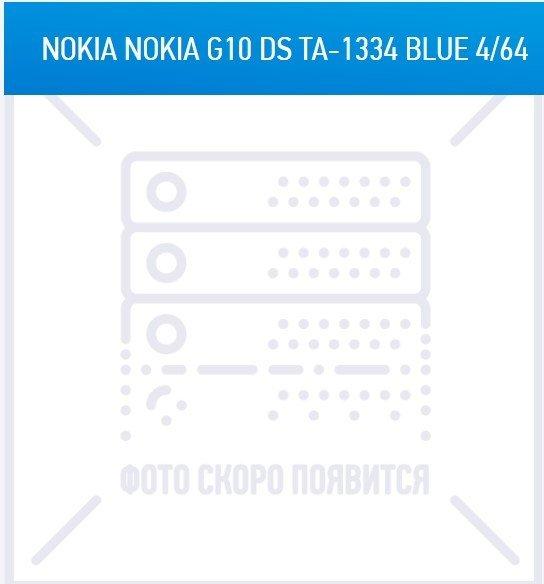 Nokia готовит свой первый геймерский смартфон: Nokia G10 засветился в России