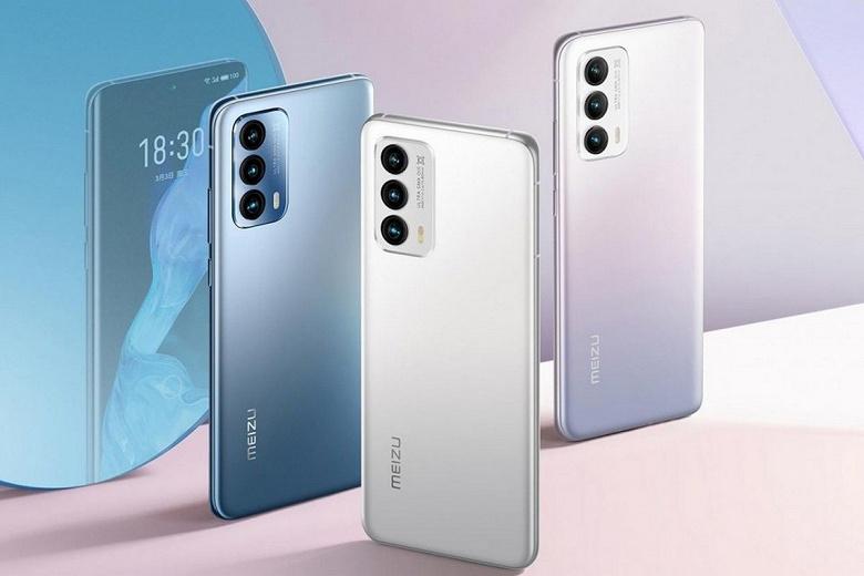 Топовый 2K-экран, Snapdragon 888, 4500 мА•ч, 50 Мп и 30-кратный зум: Meizu 18 Pro поступил в продажу