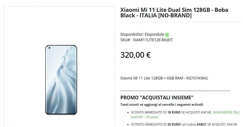 Дизайн как у Xiaomi Mi 11, но цена в два раза ниже. Xiaomi Mi 11 Lite засветился в 8-минутном видеообзоре, названа стоимость в Европе