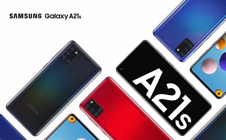 Бюджетный смартфон Samsung Galaxy A21s получил Android 11. На два месяца раньше, чем ожидалось