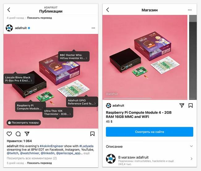 В России появилась ранее недоступная функция Instagram