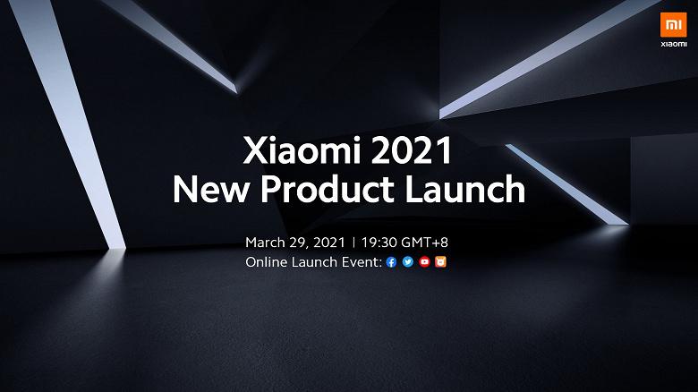 Глобальная презентация Xiaomi состоится одновременно с китайской