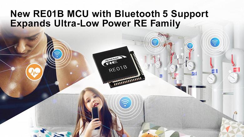 Микроконтроллер Renesas RE01B с поддержкой Bluetooth 5.0 и сверхнизким энергопотреблением подходит для необслуживаемых устройств IoT