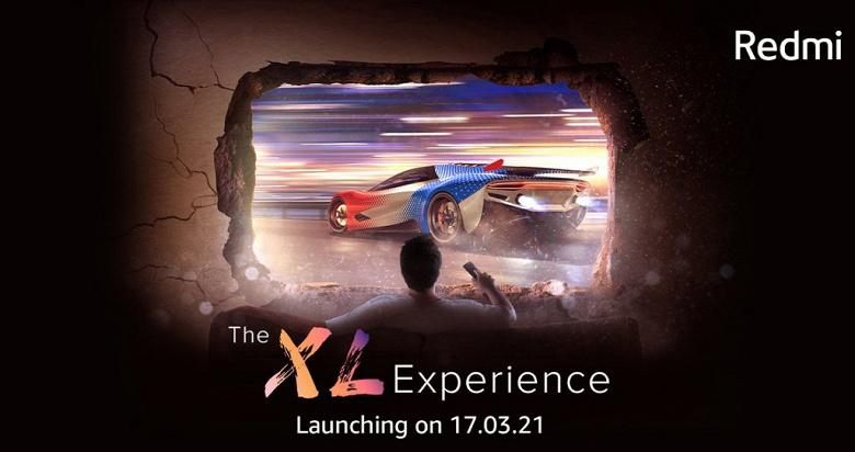 Новый большой телевизор Redmi выходит 17 марта