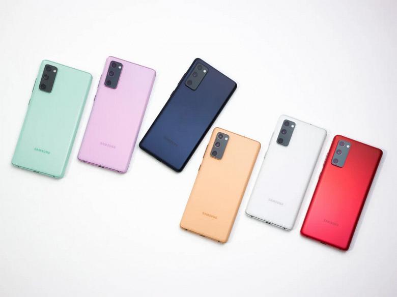 Как сделать Samsung Galaxy S20 FE дешевле? Убрать из него модем 5G