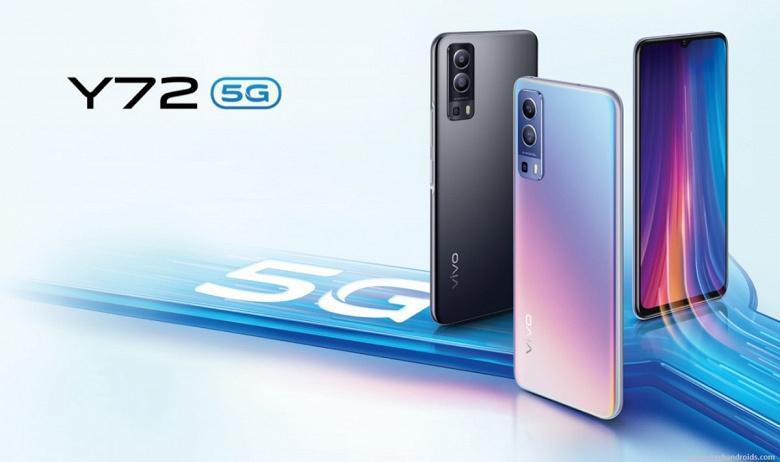 Представлен Vivo Y72 5G с «перископной» камерой-обманкой