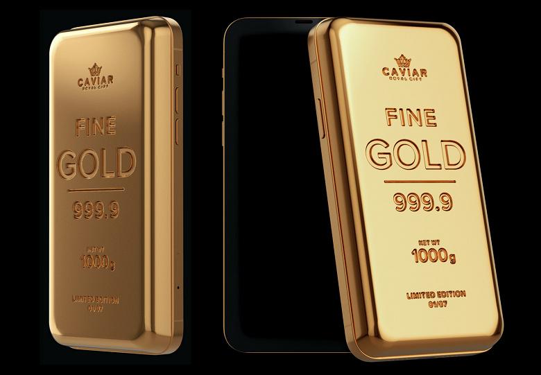 В России выпустили килограмм золота со встроенным iPhone 12 Pro