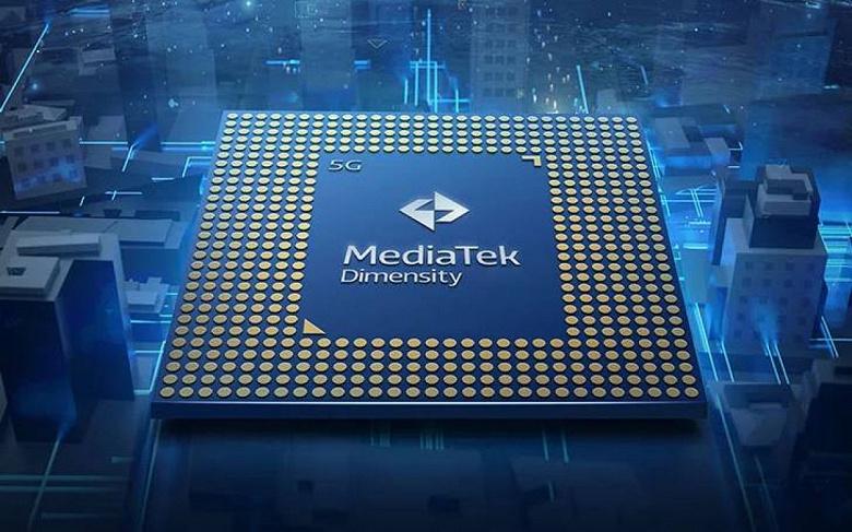 Компания MediaTek впервые названа крупнейшим поставщиком чипсетов для смартфонов