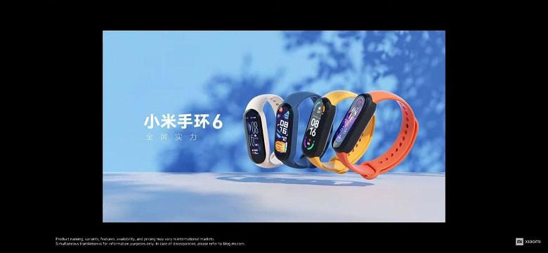 Экран AMOLED диагональю 1,56 дюйма, мониторинг сна и SpO2, NFC и 30 режимов тренировок за 43 доллара. Представлен фитнес-браслет Xiaomi Mi Band 6
