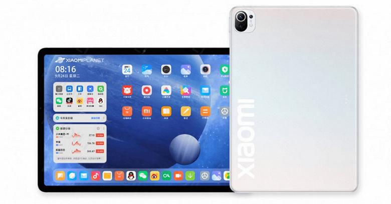 Xiaomi Mi Pad 5 Pro получит топовый экран и посрамит iPad. Подробности о характеристиках и дате выхода