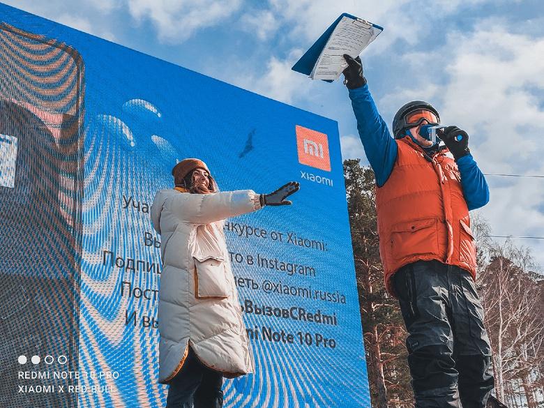 Xiaomi сделала первый фотоотчёт на новенький Redmi Note 10 Pro в России