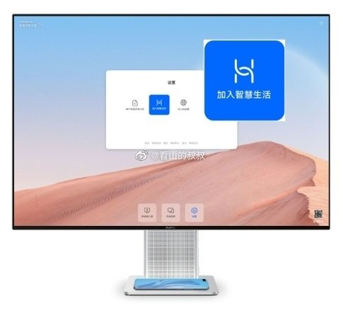 Со сверхтонкими рамками экрана и встроенной беспроводной зарядкой для смартфона. Представлен монитор Huawei MateView