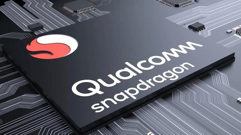 Мощнее Snapdragon 888 и с сюрпризами по части камеры. Qualcomm уже готовит новую флагманскую платформу
