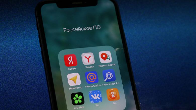Госдума ввела штрафы за за продажу смартфонов без российских приложений