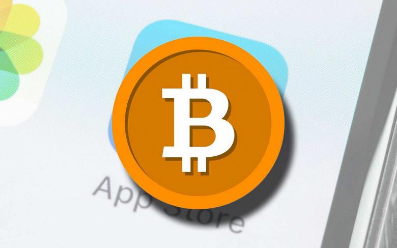 Опубликовав в Apple Appl Store поддельное приложение, злоумышленники украли криптовалюты на сумму 1,6 млн долларов