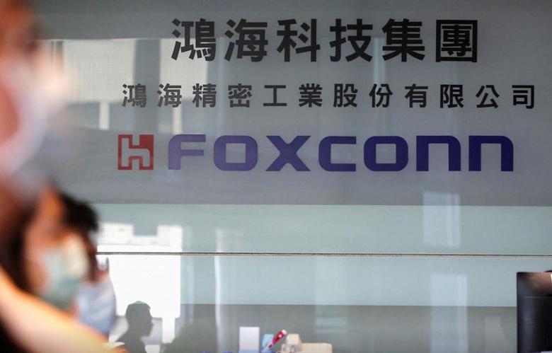 Высокий спрос на смартфоны Apple iPhone не помог Foxconn