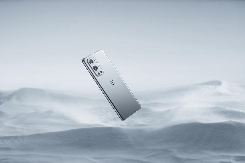 Слепой предзаказ OnePlus 9 с кучей подарков в Европе стартует уже завтра