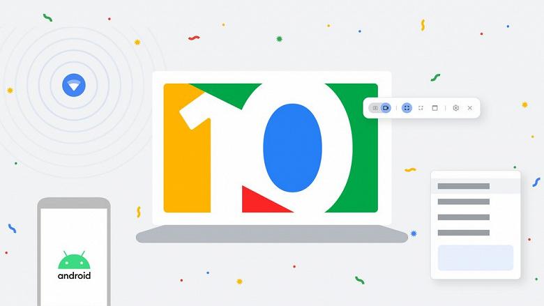 Google представила большой пересмотр дизайна ОС для дешёвых ноутбуков: Chrome OS отмечает 10-летний юбилей