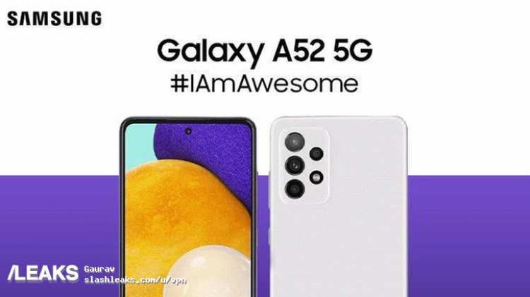 Водонепроницаемый Samsung Galaxy A52 позирует на официальных изображениях перед завтрашним анонсом