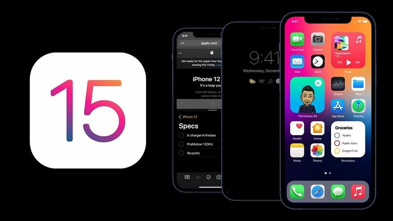 Apple впервые упомянула macOS 12 и iOS 15