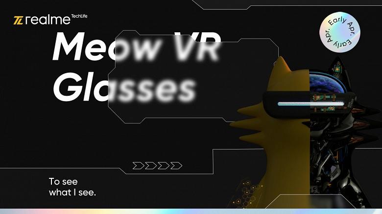 Realme показала свой первый ноутбук. В апреле также выйдут VR-очки и умная колонка