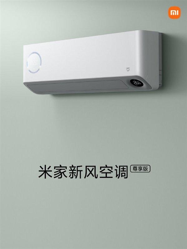Представлен умный кондиционер Xiaomi 3-в-1