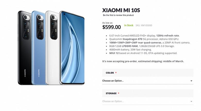 Хитовый Xiaomi Mi 10S уже можно заказать за пределами Китая