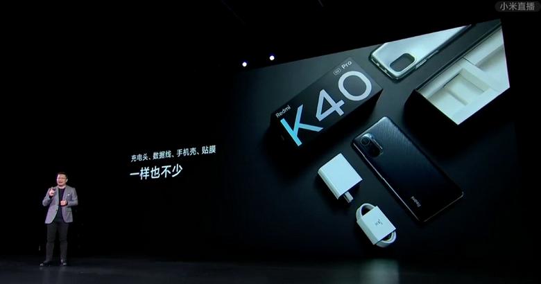 Доступные флагманы Redmi K40, K40 Pro и K40 Pro+ поступают в продажу