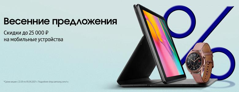 В России Samsung отдаёт Galaxy S20+ по цене Galaxy S20 FE и дешевле Galaxy S20
