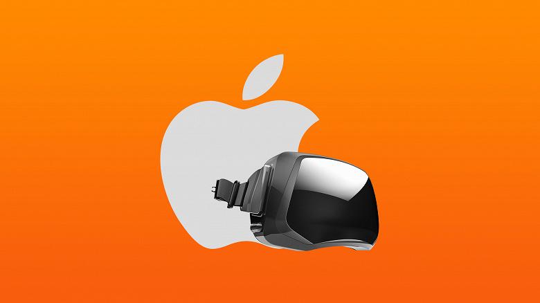 Apple представит самый масштабный продукт последних лет на живом мероприятии с сотрудниками, партнёрами и СМИ