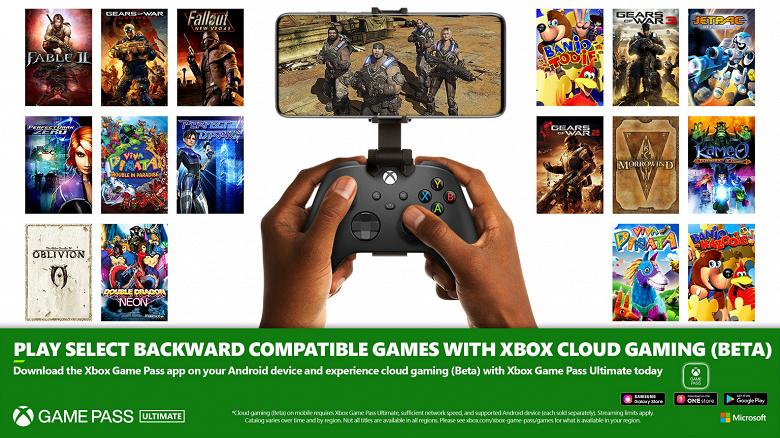 В Fallout:NewVegas, GearsofWar2 и Morrowindтеперь можно играть на смартфоне по подписке. Обратная совместимость Xbox добралась до сервиса XboxCloudGaming