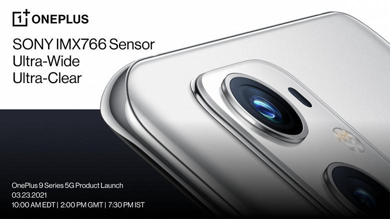 Как снимает камера Hasselblad в OnePlus 9