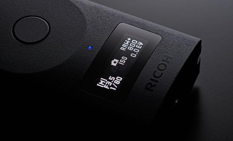 Названа дата анонса камеры, которая сменит модель Ricoh Theta Z1