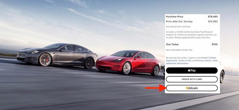 Илон Маск объявил о возможности покупать электромобили Tesla за биткойны