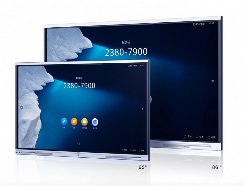 85 дюймов, сенсорный 4K-экран и поддержка смартфонов. Анонс Huawei IdeaHub