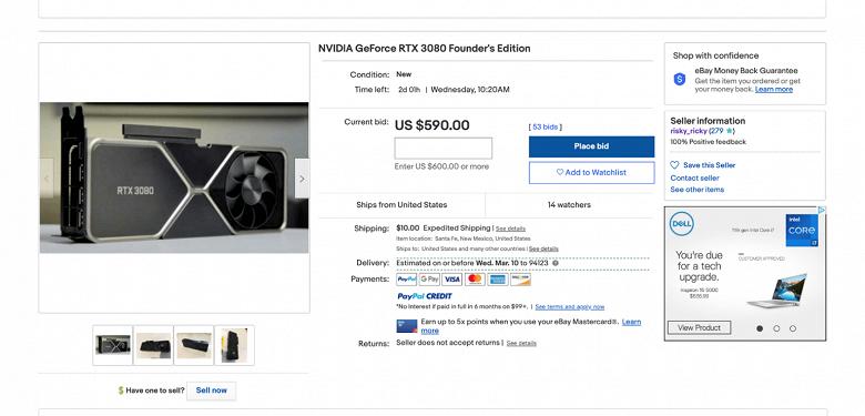Шутка или попытка развести геймеров на деньги? В США продают распечатанную на 3D-принтере GeForce RTX 3080, дорого