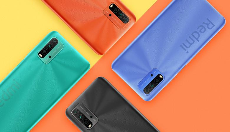 Xiaomi привезла бюджетного монстра автономности в Россию: старт продаж Redmi 9T
