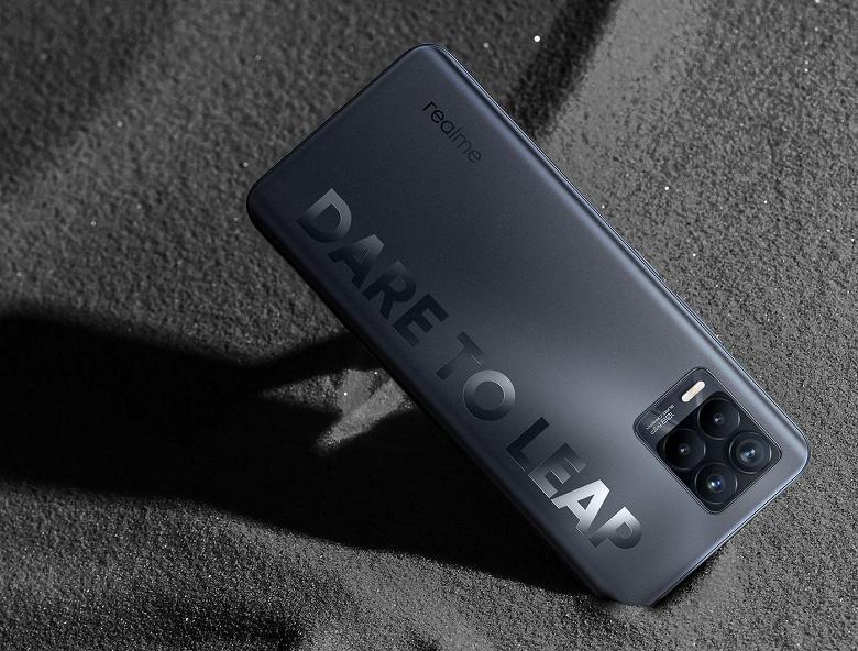 Realme8 и 8Pro: мало изменений, а кое-что стало даже хуже. Новинки анонсировали и назвали цены